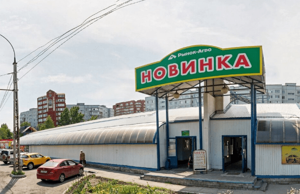 В администрации Тольятти решили легализовать рынок у «Новинки» и кафе «Неолит» | CityTraffic