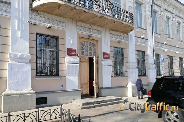 В Самаре отменили приговор двум экс-сотрудникам МЧС за взятки