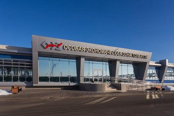 Для ОЭЗ «Тольятти» одобрены два новых проекта с объемом инвестиций около 4 миллиардов рублей | CityTraffic