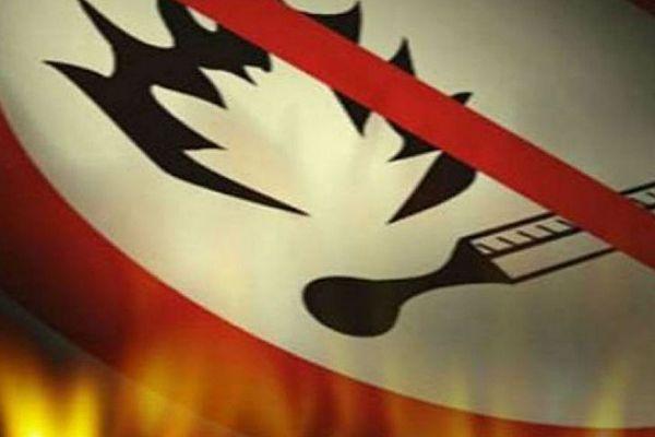 В Самаре особый противопожарный режим может начать действовать с 5 апреля | CityTraffic