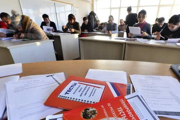 В Самарской области утвердили перечень вузов, где иностранцы смогут сдать экзамен по русскому языку | CityTraffic