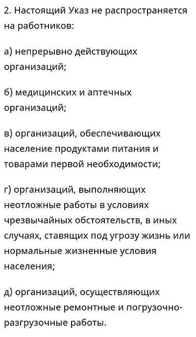 Чиновники Самарской области рассказали, как будут работать детсады с 30 марта по 3 апреля | CityTraffic