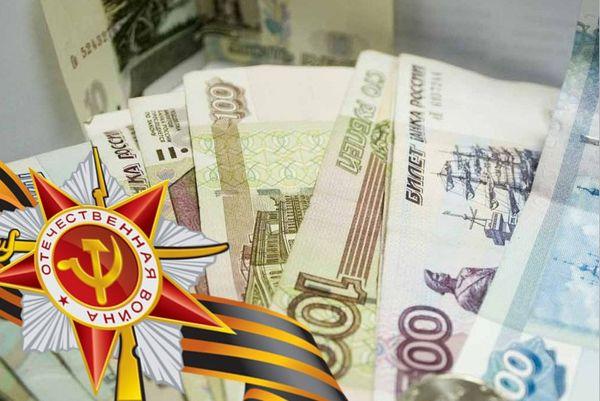 Глава Самарской области предложил использовать средства президентского гранта на возврат выплат ветеранам | CityTraffic