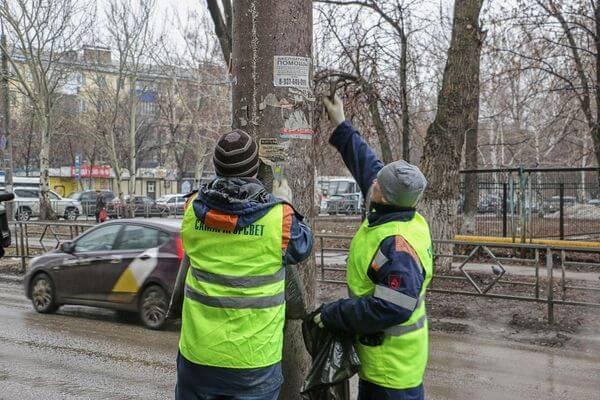 В Самаре от объявлений очистили 1,5 тысячи столбов | CityTraffic