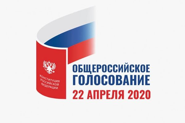 Россияне хотят закрепить в Конституции запрет на владение иностранной недвижимостью и счетами для чиновников | CityTraffic