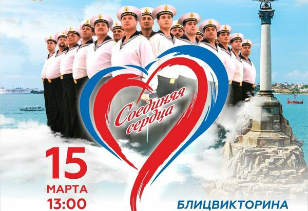 Жители Самары могут выиграть путевку в Крым на двоих, правильно ответив на вопросы викторины на празднике | CityTraffic