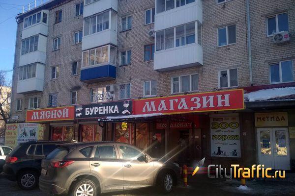 Пенсионерам Тольятти не до самоизоляции, они делают запасы мяса | CityTraffic