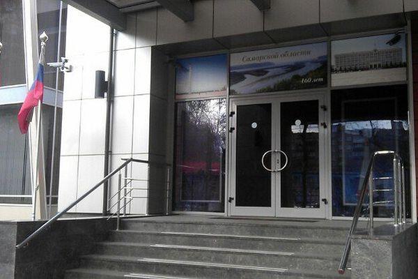 Здание, где работает полпред губернатора Самарской области, отремонтируют вместе с забором за 4,7 млн рублей | CityTraffic
