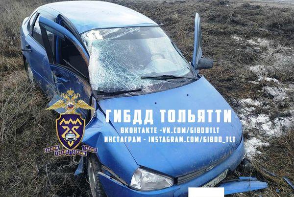 Четверо взрослых и ребенок пострадали за день на дорогах Тольятти | CityTraffic