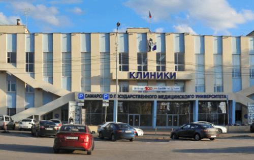 В Самаре две медицинские организации перепрофилируют для борьбы с COVID-19 | CityTraffic