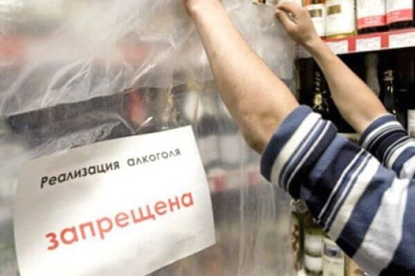В Самаре в День Победы запретят продавать алкоголь в торговых точках на нескольких улицах | CityTraffic