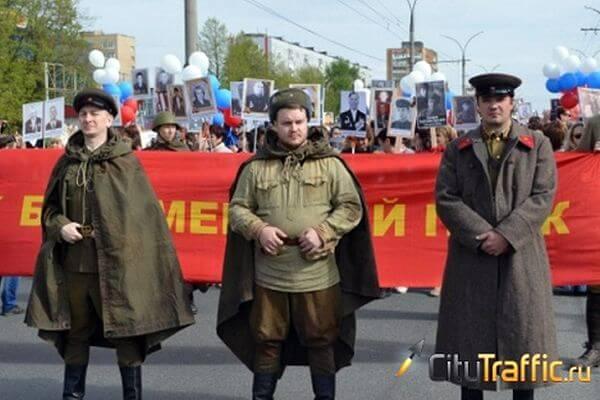 В Самаре  9 мая может состояться шествие Бессмертного полка | CityTraffic