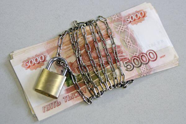 В Госдуму внесен законопроект, запрещающий банкам блокировать счета без объяснений | CityTraffic