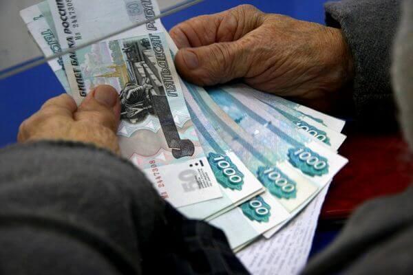 В Самаре пенсионерам, получающим компенсацию на оплату услуг ЖКХ, продлят ее автоматически | CityTraffic