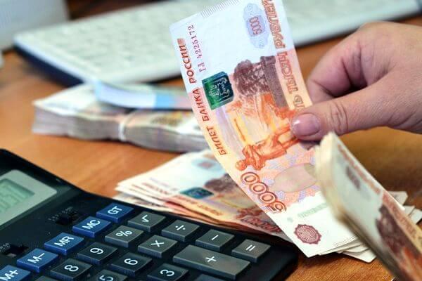 Россияне согласны с предложением Медведева получать базовый доход и назвали желаемую сумму | CityTraffic