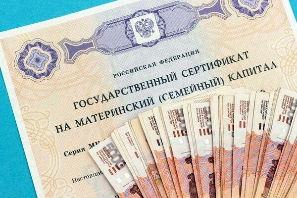 Обманутые дольщики смогут повторно использовать средства маткапитала без судебных разбирательств | CityTraffic