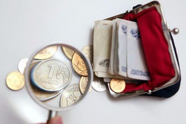 Депутаты думы Тольятти не поддержали обращение к губернатору о повышении зарплат бюджетникам | CityTraffic