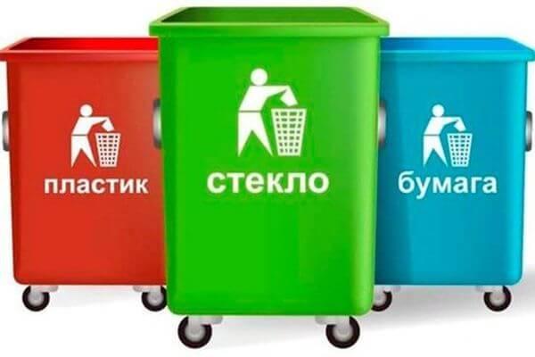 Прокуроры судятся с министерством ЖКХ Самарской области из-за того, что чиновники не внедрили раздельный сбор мусора | CityTraffic