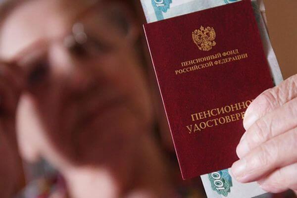В сентябре все пенсионеры вРФ получат единовременную выплату – 10 тысяч рублей