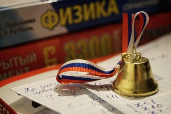 """В Тольятти ищут подрядчика, который за 856 тысяч рублей организует общегородской праздник """"Последний звонок"""""""