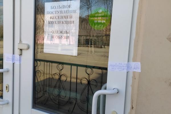 В Новокуйбышевске приставы опечатали двери магазина одежды, который продолжал работать вопреки запрету
