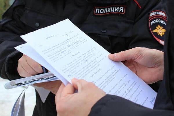 В Самарской области за сутки в связи с нарушением режима самоизоляции было составлено 10 протоколов | CityTraffic