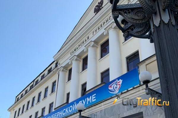 Депутаты СГД согласовали Дмитрия Кочергина на должность вице-губернатора | CityTraffic
