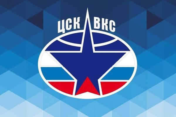 Хоккейный клуб ЦСК ВВС объявил опереименовании 1апреля