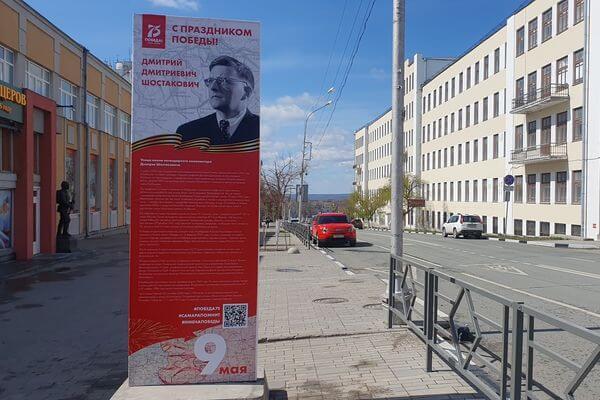В Самаре появились стелы с историями о подвигах героев ВОВ   CityTraffic