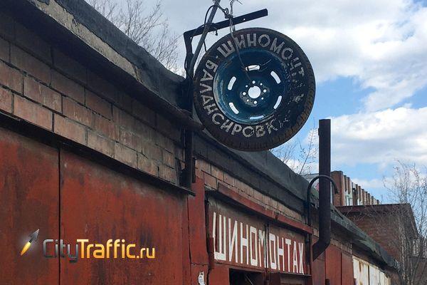 Автомобилисты Тольятти оккупировали шинный сервис | CityTraffic