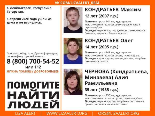 В Самарской области ищут мать с двумя детьми, пропавших в Татарстане | CityTraffic