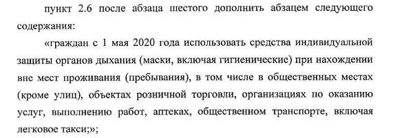 Власти объяснили, где именно жители Самарской области должны носить маски   CityTraffic