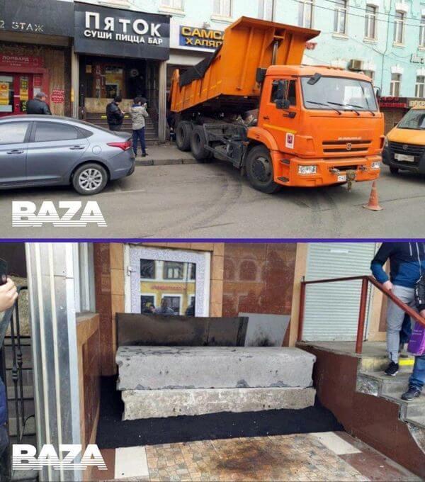 Пока в Самаре закрывают кафе, в Москве их бетонируют | CityTraffic