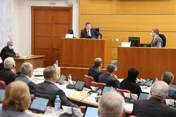 В Самарской области приняли законопроекты для поддержки населения и бизнеса | CityTraffic