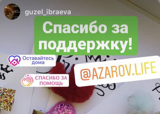 Самарские предприниматели представили свои товары и услуги в Инстаграм-аккаунте губернатора | CityTraffic