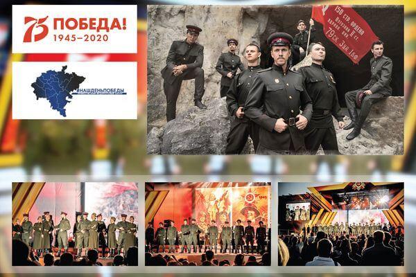 Волжский народный хор представил Самарскую область в песенном марафоне ПФО «Наш День Победы»: видео | CityTraffic