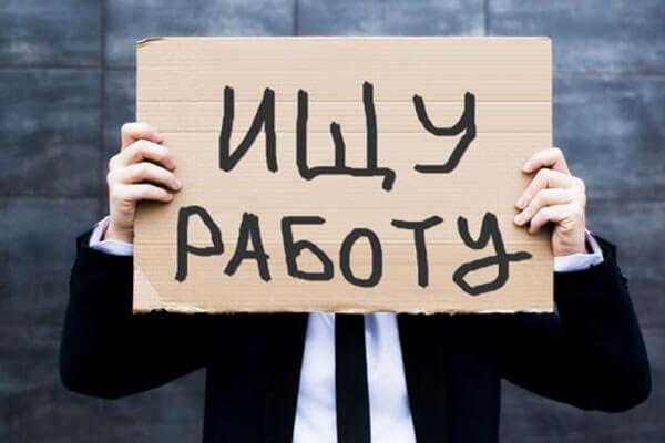 В конце января в Самарской области насчитали 39,3 тысячи безработных | CityTraffic