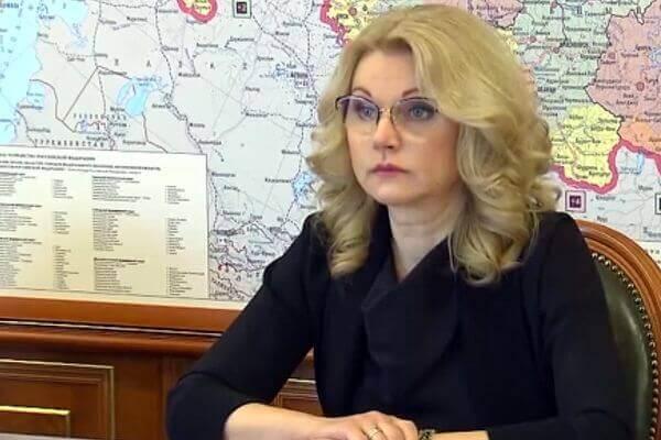 Россияне стали болеть коронавирусом без симптомов в 2,6 раза чаще   CityTraffic