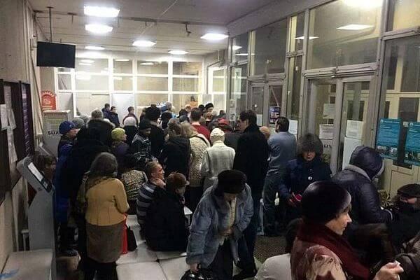 Россияне требуют разобраться с очередями в поликлиниках, которые создаются  искусственно   CityTraffic