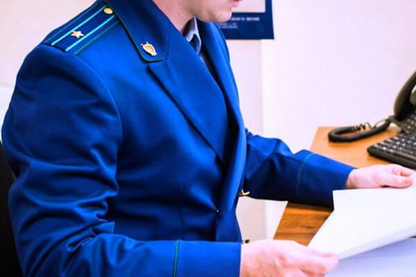 Руководители Самарской таможни наказаны за нарушение закона при расследовании дела о контрабанде наркотиков | CityTraffic