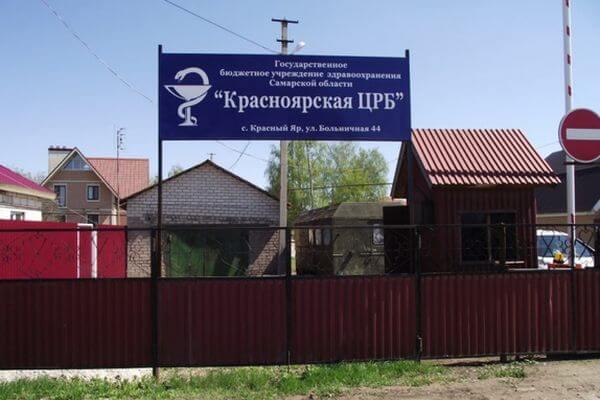 В субботу еще 58 человек вылечились от коронавируса в Самарской области | CityTraffic