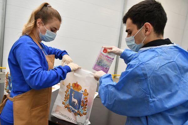 Более 200 предприятий и частных лиц в Самарской области оказали благотворительную помощь нуждающимся во время пандемии | CityTraffic
