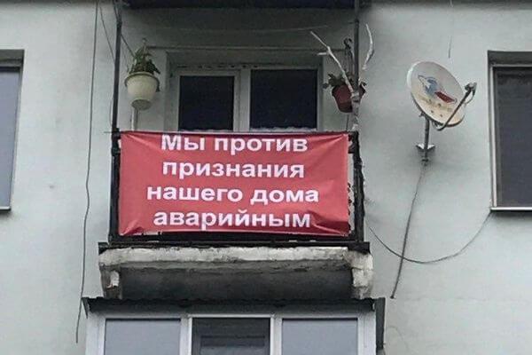 Жители дома в центре Самары выступили против признания его аварийным | CityTraffic
