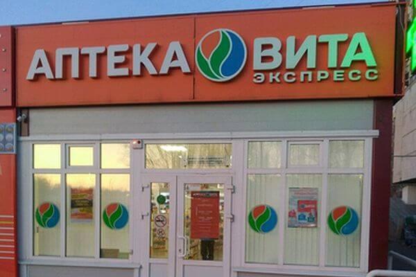 В Тольятти задержали двух мужчин с обрезами, которые напали на аптеку | CityTraffic