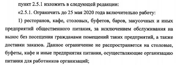 Разрешили гулять и заниматься спортом на открытом воздухе: в Самарской области смягчили ограничительные меры | CityTraffic