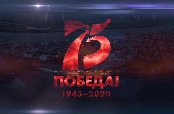 К 75-летию Победы про вклад Куйбышева в годы ВОВ написали песню: видео | CityTraffic