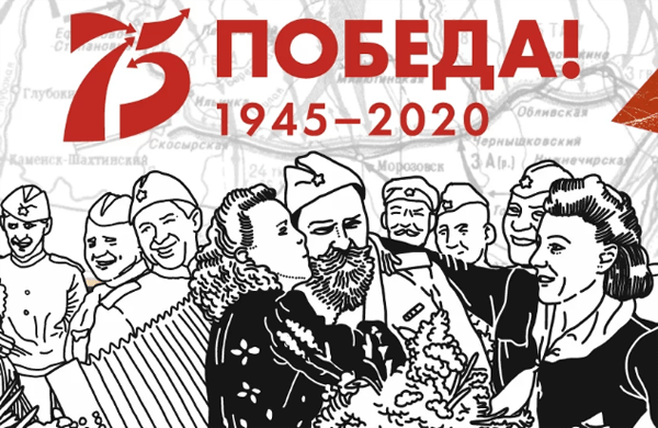 В Самарской области появился онлайн-гид по праздничным акциям, приуроченным к 75-летию Победы | CityTraffic