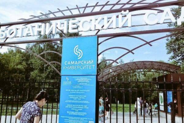 В Самаре открылся дендрарий в Ботаническом саду | CityTraffic