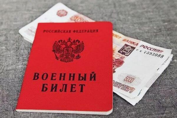 Условный срок получил посредник из Самары, обещавший помочь купить военный билет | CityTraffic