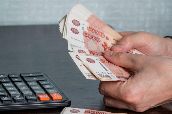 Россияне считают, что каждый житель страны должен получить 50 тысяч рублей в качестве поддержки в период пандемии коронавируса | CityTraffic